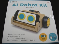 AI_Robot_Kit