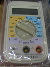LCR9063