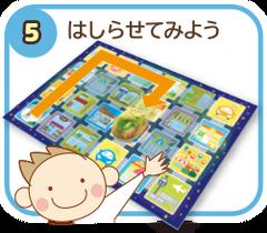 blk4-card5