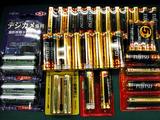 特価電池 2