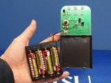 電池が本体の重しになります