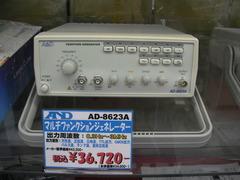 AD-8623A