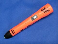 3Dペン_2