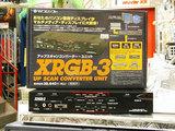 XRGB-3 その1