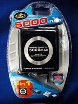 外付けバッテリー5000mAh