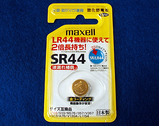 NEW-SR44
