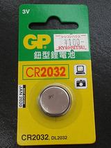 CR2032_GP
