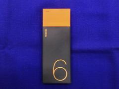 薄型モバイルバッテリー(表面)