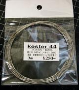 kester44-02