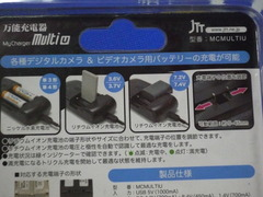 MCMULTIU_03