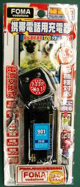 リックス・単三充電器(FOMA)