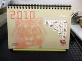 オライリーカレンダー02