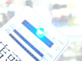 超絶ハイパー輝度LED