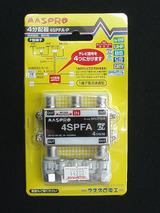 4SPFA-P_全景