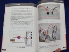 簡単プログラミングのマイコンボード