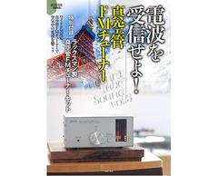 ISBN9784276962958a