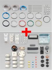 配線と器具