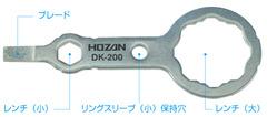 DK-200-0