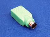 USB-PS2アダプタ2