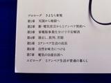 私は勝谷誠彦氏の有料メールでこの本を知りました。
