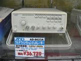 AD-8263A