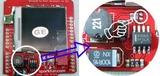 LCD不良品混入