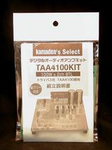 taa4100