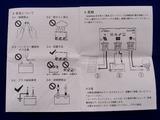 安心の日本語マニュアル