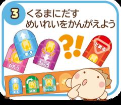 blk4-card3