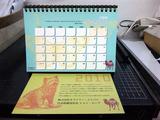 オライリーカレンダー03