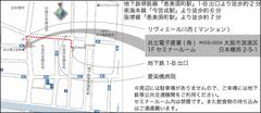 map20170630