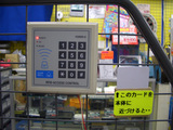 RFID02