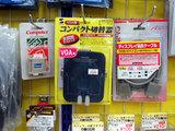 VGA切替器売り場