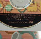 WEIRD7-CD拡大