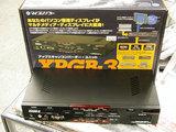 XRGB-3 その3