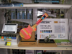 MESH_04