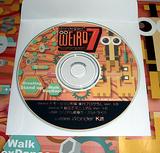 WEIRD7-CD