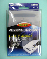 tbc 001