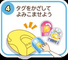 blk4-card4