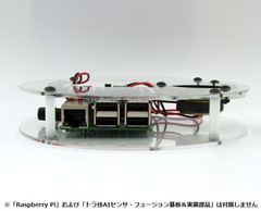 kpsb611-3