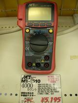 MT4510