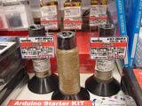導電糸のでかい巻き