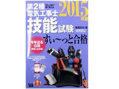 ISBN9784907394158