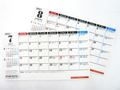 カレンダー_005
