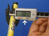 コイツを基準に物事を測る