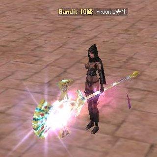 SRO[2011-04-27 03-05-56]_97