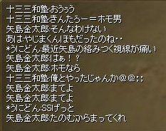 SRO[2009-11-12 00-35-54]_71
