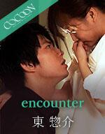 encounterパッケージ