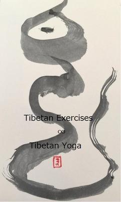 チベット体操ロゴ - コピー