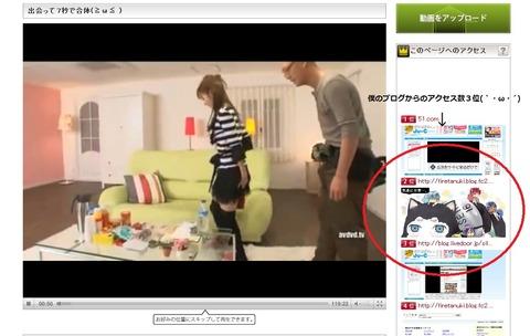 Baidu IME_2012-9-25_15-20-36